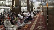 نماز عید قربان در ۴ کشور عربی برگزار می شود