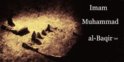 Imam al-Baqir (pbuh)'s Urging to seek Knowledge
