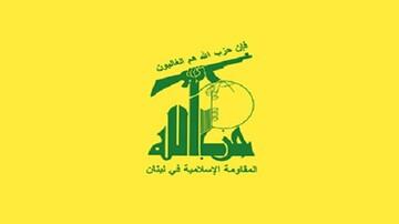 حزب الله لبنان: بمباران شبعا کار دشمن ترسو بود و ما هنوز دست به سلاح نبردهایم