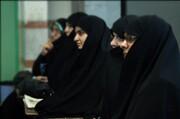 حوزه علمیه خواهران دماوند از آغاز تاکنون | جزئیات پذیرش بانوان داوطلب