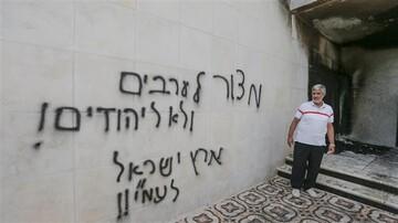 Israeli settlers torch mosque in West Bank town of Al-Bireh