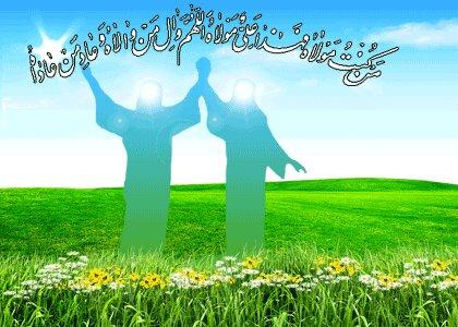 ghadir sermon