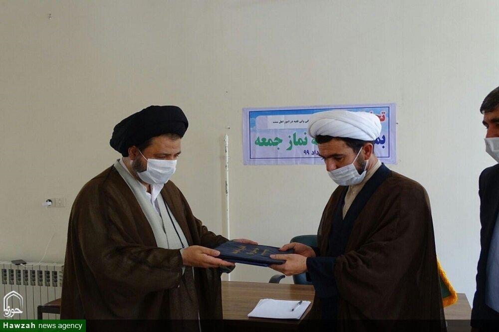 تصاویر/ تجلیل امام جمعه ماکو از ادارات به دلیل همراهی در برگزاری نماز جمعه