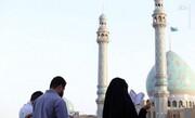 مراسم قرائت دعای عرفه در مسجد مقدس جمکران