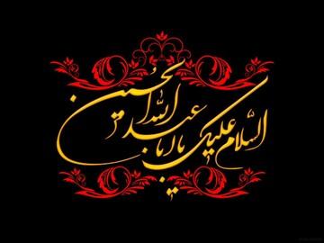 بزرگداشت امام جمعه فقید موقت یزد برگزار می شود