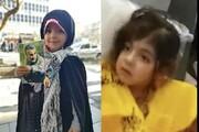 دانشجوی لبنانی: با هواپیمای ایرانی به ایران برمیگردم