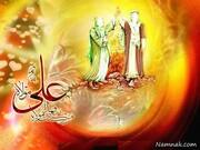 Al-Ghadīr Sermon (part 7)