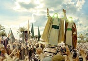 Al-Ghadīr Sermon (part 8)