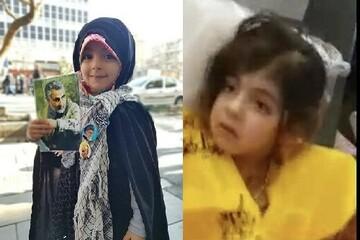 """پیام """"رحاب"""" دختر ۴ ساله لبنانی به متجاوزان آمریکایی"""