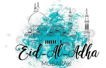 What is the inherent philosophy of Eid al-Adha?