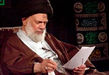 بيان استنكار مكتب آية الله السيد كاظم الحسيني الحائري للتفجيرين اللذين وقعا في بغداد