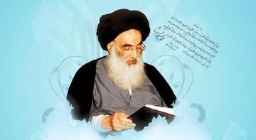 آیتاللهالعظمی سیستانی درگذشت عالم عراقی را تسلیت گفتند