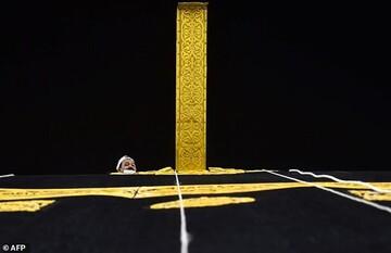 Muslim pilgrims scale Mount Arafat for peak of hajj