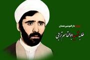 شهید روحانی که روزها کار می کرد و شب ها درس می خواند
