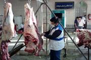 راهاندازی پویش قربانی در ادارات استان سمنان