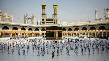 Muslim pilgrims perform last Hajj ritual in Makkah