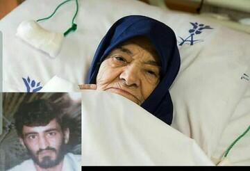 مادر حاج احمد متوسلیان بستری شد