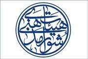 هیئات مذهبی پس از عید غدیر آماده برگزاری عزاداری های محرم می شوند