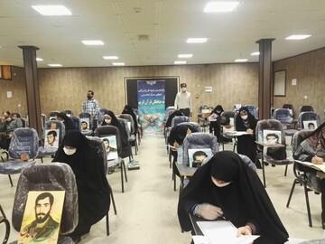 آزمون اشتمال دانشگاه ادیان و مذاهب برگزار شد