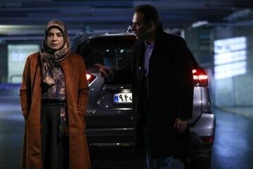 پخش سریال «خانه امن» در نیمه دوم سال