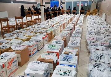 توزیع ۲ هزار و ۵۰۰ بسته معیشتی در قم