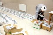 توزیع بستههای لوازمالتحریر میان دانشآموزان کمبضاعت هویزه