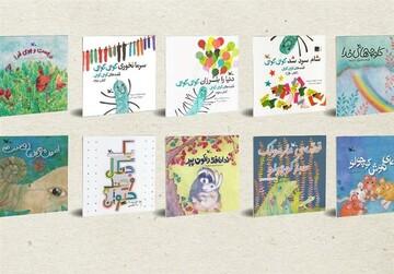 انتشار ۱۰ کتاب کانون پرورش فکری در سوریه و لبنان