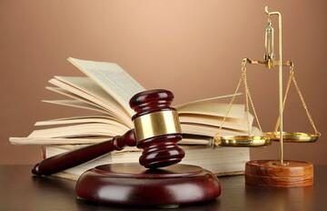 ثبتنام آزمون قضاوت ۹۹ آغاز شد + جزئیات کامل