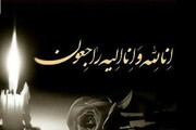 پیام تسلیت امام جمعه تبریز در پی درگذشت حجت الاسلام والمسلمین خراسانی