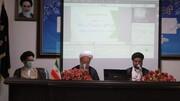 علمی نشست، قرآن اور گیتا کی تربیتی تعلیمات کا تقابلی جائزہ