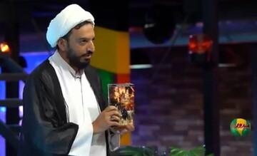 فیلم | اجرای دو مبلغ دینی در برنامه تلویزیونی میدون