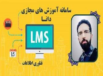 راهنمای استفاده از LMS در سایت حوزه علمیه خراسان بارگذاری شد