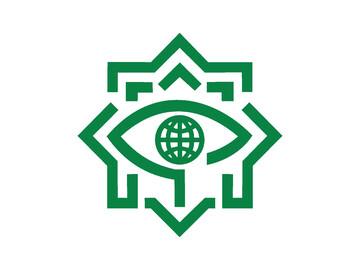 وزارة الأمن الايرانية تفكك خلية ارهابية تكفيرية