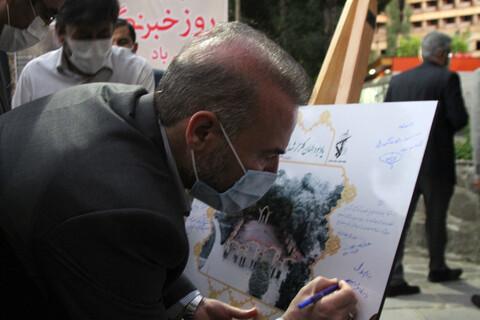 تصاویر / ادای احترام خبرنگاران همدانی به مقام شامخ شهدا