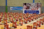 توزیع بسته های غذایی در مناطق محروم کردستان