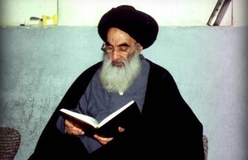 آیت الله سیستانی نود ساله شد