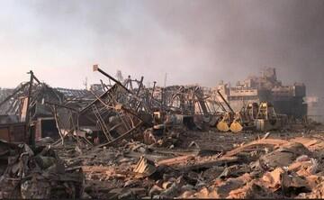 فیلم | نابودی بخش عمدهای از بندر بیروت