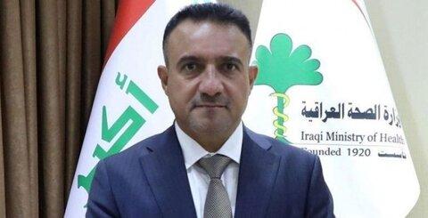 حسن التمیمی وزیر بهداشت عراق