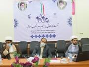 دومین نشست هماندیشی بیانیه گام دوم انقلاب اسلامی در اهواز برگزار شد