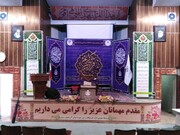 چهلوسومین دوره مسابقات قرآن در تبریز کلید خورد