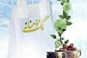 مرحله دوم رزمایش کمک مومنانه در استان یزد آغاز شد