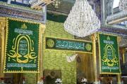 حرم حضرت اباالفضل العباس (ع) مزیّن به نام امیرالمؤمنین(ع) شد+تصاویر