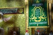 العتبةُ العبّاسية المقدّسة تتزيّن بمظاهر الفرح والسرور إحياءً لذكرى عيدِ الغدير + الصور