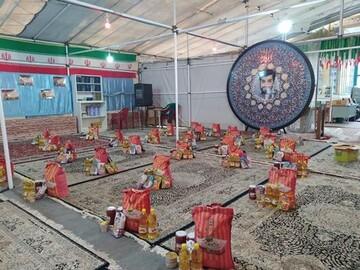 آغاز اجرای طرح «مهر ولایت» در نجف آباد با توزیع ۶۰۰ بسته معیشتی