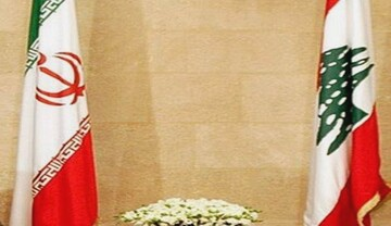 السفارة الإيرانية: نقف إلى جانب لبنان ووصول طائرة مساعدات