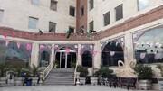 تیزر | پذیرش مدرسه علمیه مشکات رستگاران شعبه تهران