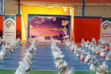 تصاویر/ مرحله دوم رزمایش مواسات و  کمک مؤمنانه در خراسان شمالی