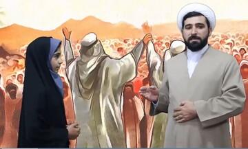 فیلم | پرده خوانی واقعه غدیر ویژه کودکان و نوجوانان در همدان