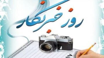 پیام تبریک مدیر حوزه علمیه فارس به مناسبت روز خبرنگار
