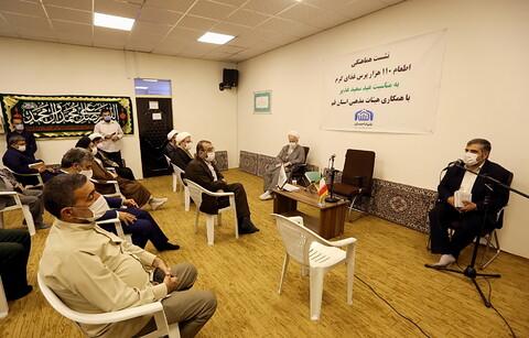 تصاویر/  نشست هماهنگی اطعام 110 هزار پرس غذای گرم به مناسبت عید غدیر